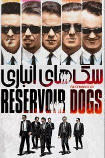 دانلود فیلم سگ های انباری Reservoir Dogs 1992