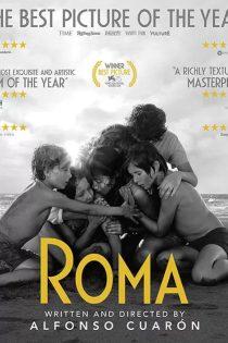 دانلود فیلم روما Roma 2018