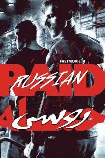 دانلود فیلم حمله روسی Russkiy Reyd 2020
