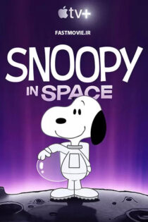 دانلود انیمیشن اسنوپی در فضا Snoopy in Space 2019