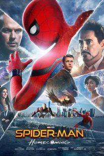 مرد عنکبوتی: بازگشت به خانه Spider-Man: Homecoming 2017