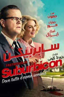 دانلود فیلم سابربیکن Suburbicon 2017