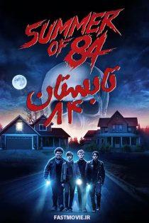 دانلود فیلم تابستان ۸۴ با زیرنویس فارسی Summer of 84 2018