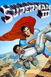 دانلود فیلم سوپرمن ۳ با زیرنویس فارسی Superman 3 1983