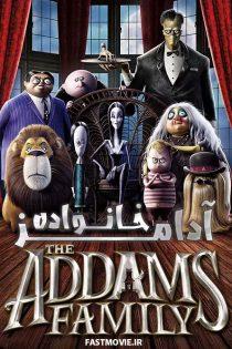 دانلود انیمیشن خانواده آدامز The Addams Family 2019