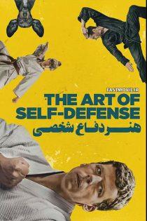 دانلود فیلم هنر دفاع شخصی The Art of Self-Defense 2019