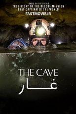 دانلود فیلم غار The Cave 2019