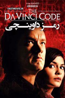 دانلود فیلم کد داوینچی The Da Vinci Code 2006