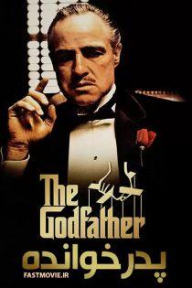 دانلود فیلم پدرخوانده The Godfather 1972
