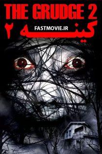 دانلود فیلم کینه ۲ با زیرنویس فارسی The Grudge 2 2006