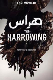 دانلود فیلم هراس The Harrowing 2017