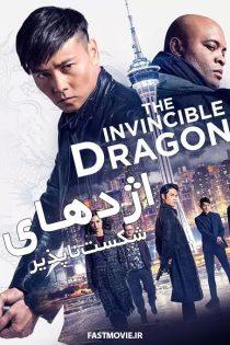 دانلود فیلم اژدهای شکست ناپذیر The Invincible Dragon 2019