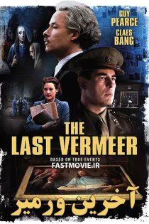 دانلود فیلم آخرین ورمیر The Last Vermeer 2019