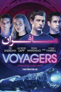 دانلود فیلم مسافران Voyagers 2021
