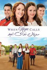 دانلود سریال ندای امید When Hope Calls 2019