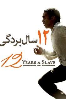 دانلود فیلم ۱۲ سال بردگی Twelve 12 Years a Slave 2013