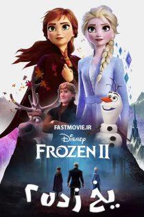 دانلود انیمیشن فروزن ۲ دوبله فارسی Frozen 2 2019