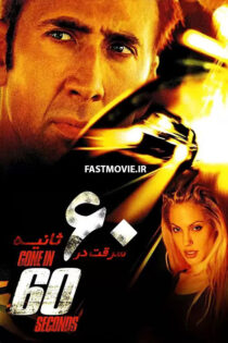 دانلود فیلم سرقت در شصت ثانیه Gone in Sixty Seconds 2000