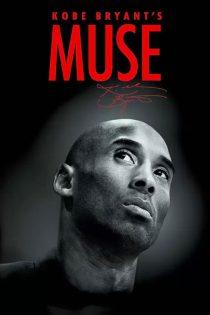 دانلود مستند افسانه کوبی براینت Kobe Bryant's Muse 2015