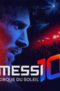 دانلود مستند سیرک مسی MessiCirque 2019