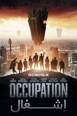 دانلود فیلم اشغال Occupation 2018