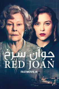 دانلود فیلم جوآن سرخ Red Joan 2018