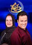دانلود قسمت چهارم 4 شب آهنگی با حضور مریم امیرجلالی