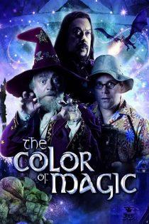 دانلود فیلم رنگ جادو The Color of Magic 2008