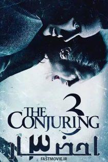 دانلود فیلم احضار ۳ با زیرنویس فارسی The Conjuring 3 2021
