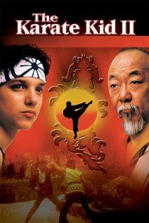 دانلود فیلم بچه کاراته کار ۲ دوبله فارسی The Karate Kid 2 1986