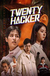 دانلود فیلم بیست هکر Twenty Hacker 2021
