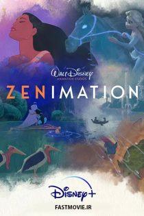 دانلود فصل دوم انیمیشن زنیمیشن Zenimation 2021