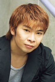 Kentaro Ito