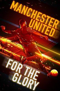 منچستر یونایتد: برای شکوه Manchester United: For the Glory 2020