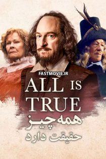 دانلود فیلم همه چیز حقیقت دارد All Is True 2018