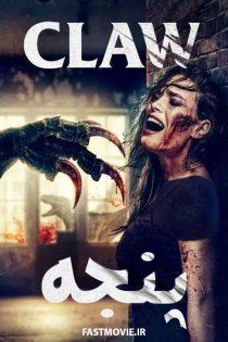 دانلود فیلم پنجه Claw 2021