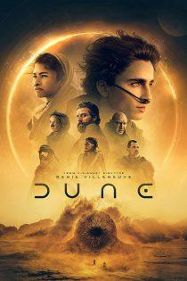 دانلود فیلم تل ماسه: بخش اول Dune: Part One 2021