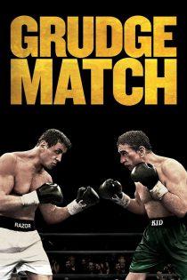 دانلود فیلم مبارزه کینه جویانه Grudge Match 2013