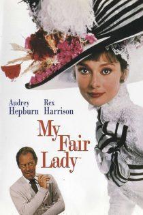 دانلود فیلم بانوی زیبای من My Fair Lady 1964