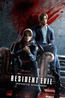 دانلود انیمیشن رزیدنت ایول Resident Evil: Infinite Darkness 2021