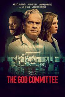 دانلود فیلم کمیته خدا The God Committee 2021