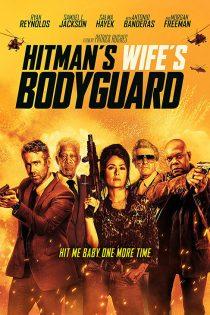 محافظ همسر هیتمن The Hitman's Wife's Bodyguard 2021