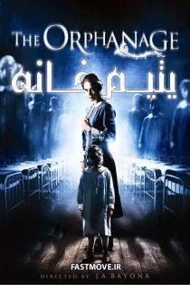 دانلود فیلم یتیم خانه The Orphanage 2007