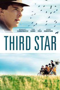 دانلود فیلم سومین ستاره Third Star 2010