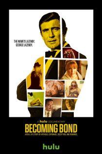 دانلود مستند خلق جیمز باند Becoming Bond 2017