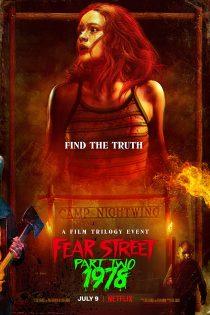 دانلود فیلم خیابان ترس قسمت دوم Fear Street Part 2 2021