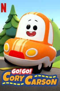 سریال برو برو کوری کارسون Go! Go! Cory Carson 2020-2021