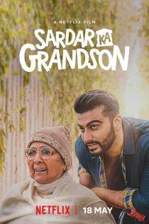 دانلود فیلم نوه بزرگ سردار Sardar Ka Grandson 2021