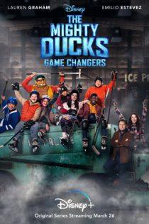 دانلود سریال The Mighty Ducks: Game Changers 2021