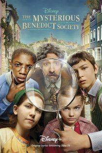 سریال انجمن مرموز بندیکت The Mysterious Benedict Society 2021